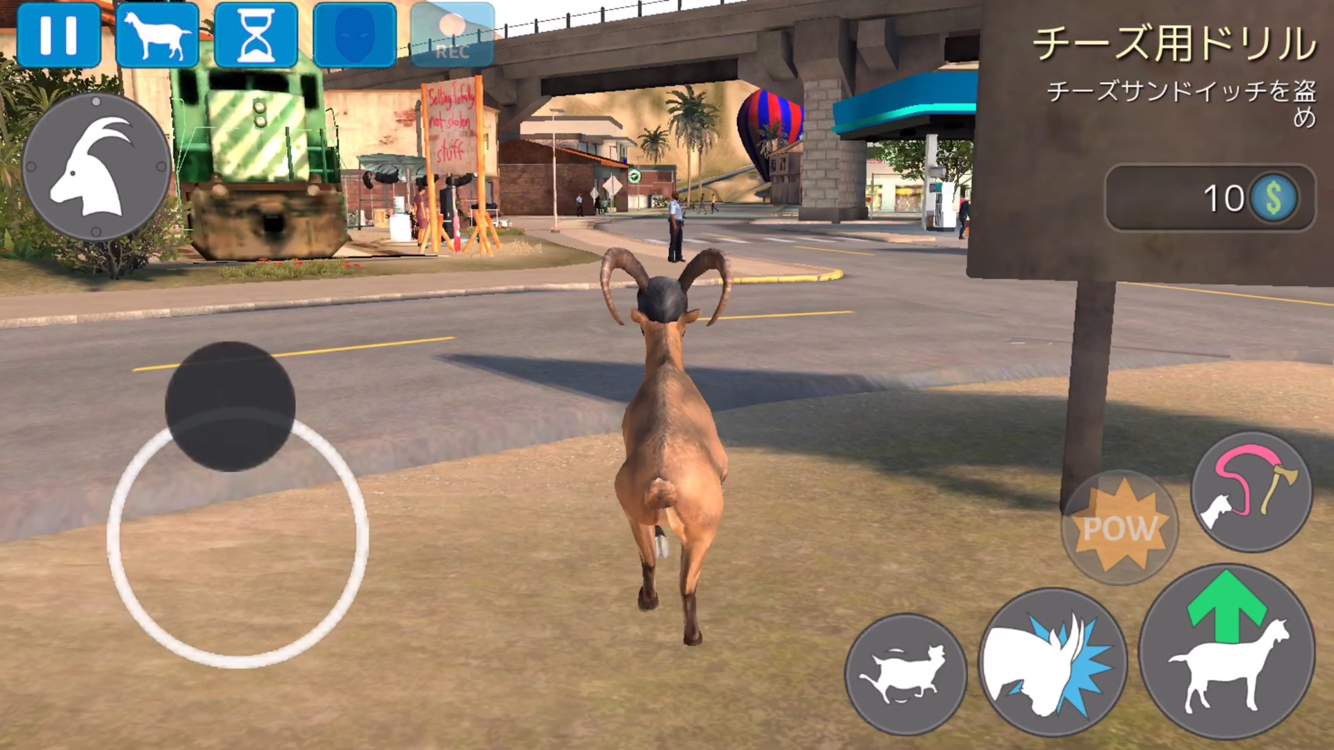 Goat Simulator PAYDAY【ゲームレビュー】