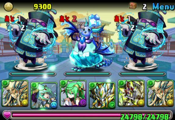 パズドラ【攻略】: 「水の宝珠龍」超地獄級 転生劉備パーティーソロ周回攻略