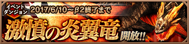 MMORPG『アルマテジア』のAndroid版βテストがスタート!テスト限定イベントも実施