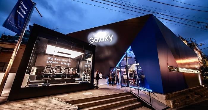Galaxy Studio_1(1)