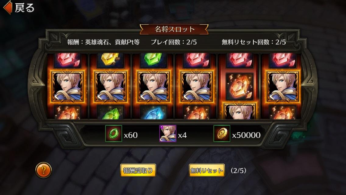 ドラゴンハート【ゲームレビュー】