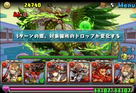パズドラ【攻略】: 「木の宝珠龍」超地獄級 転生レイランパーティーソロ周回攻略