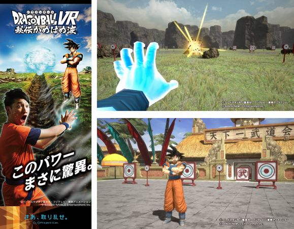 エヴァ・マリオカート・ドラゴンボールがVRで登場!VR ZONE SHINJUKU発表会レポート