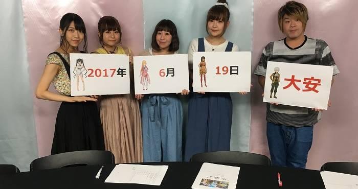 02_ダンメモ生放送_リリース日集合(1)