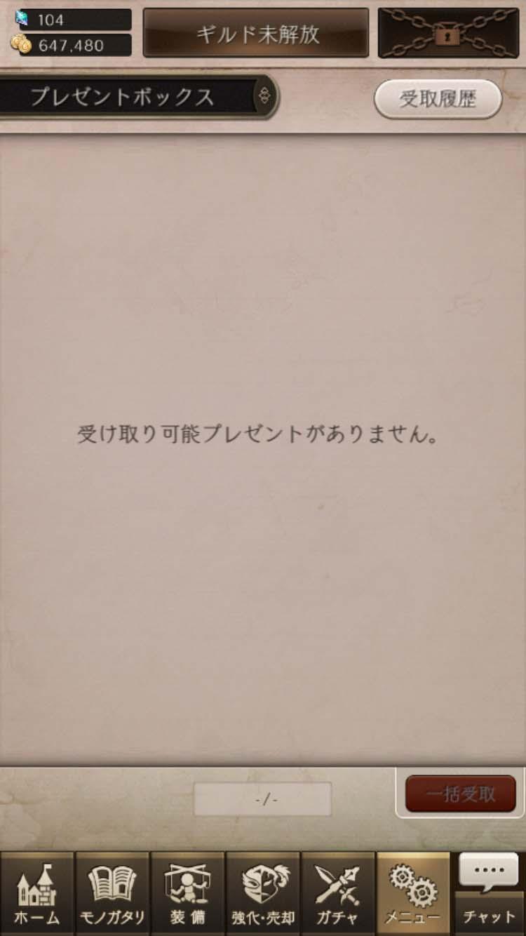 ポケラボ&スクエニ『シノアリス』課金バグが残ったままの運営の行方【山本一郎のスマホ情報見聞録】