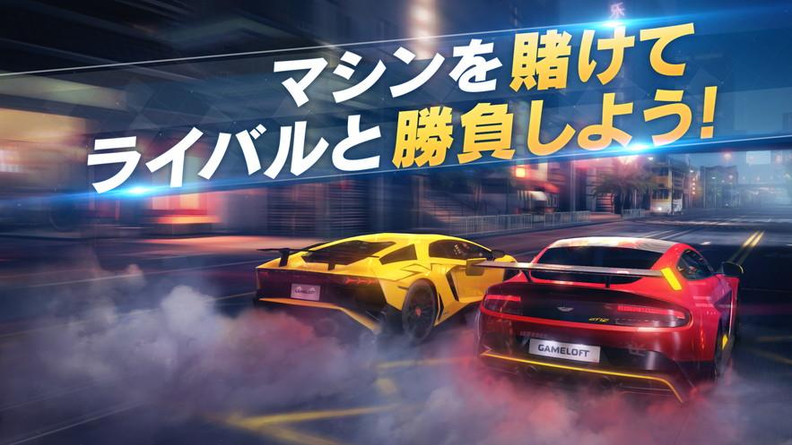 アスファルト Street Storm Racing