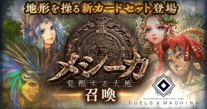 DXM_banner(1)