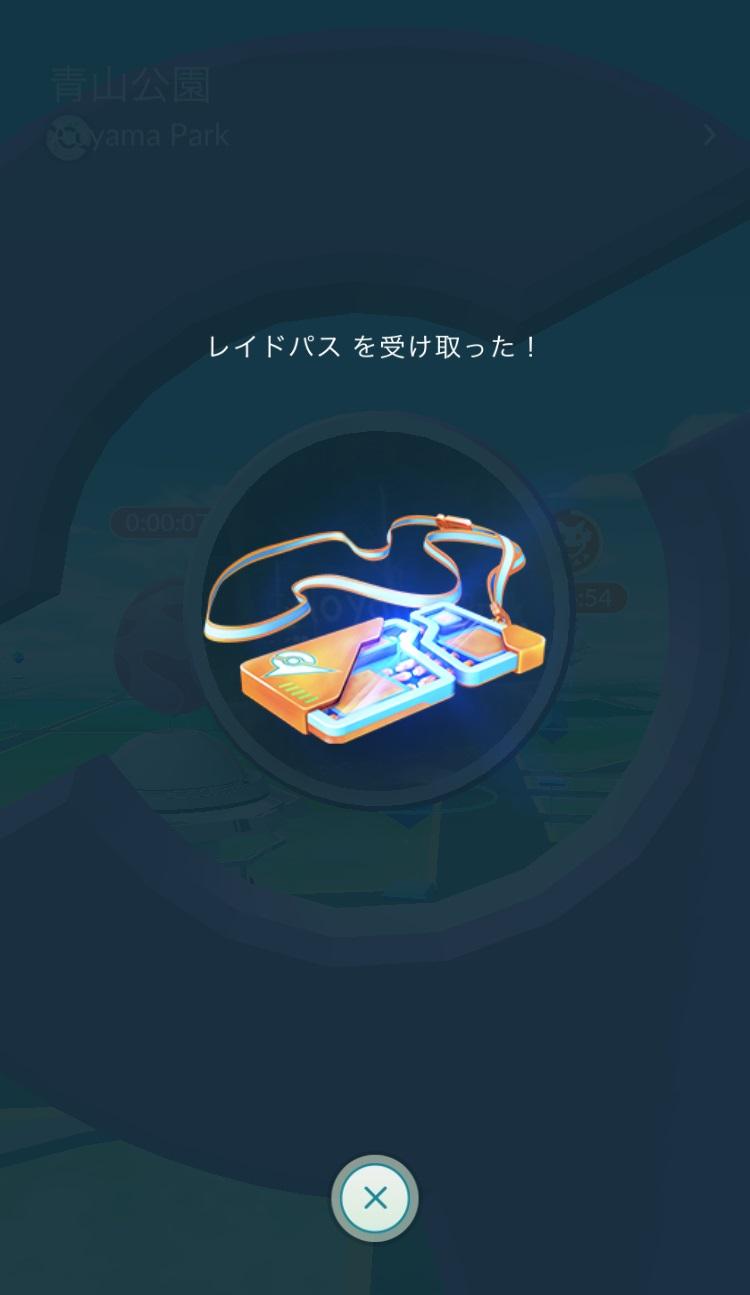 『ポケモンGO』1周年記念アップデート!遊びの幅が広がったジムと新機能のレイドバトル