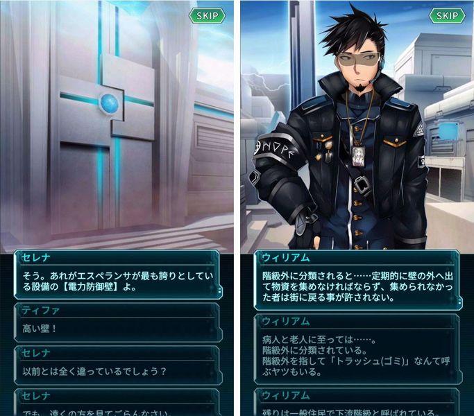 メテオジーン【ゲームレビュー】