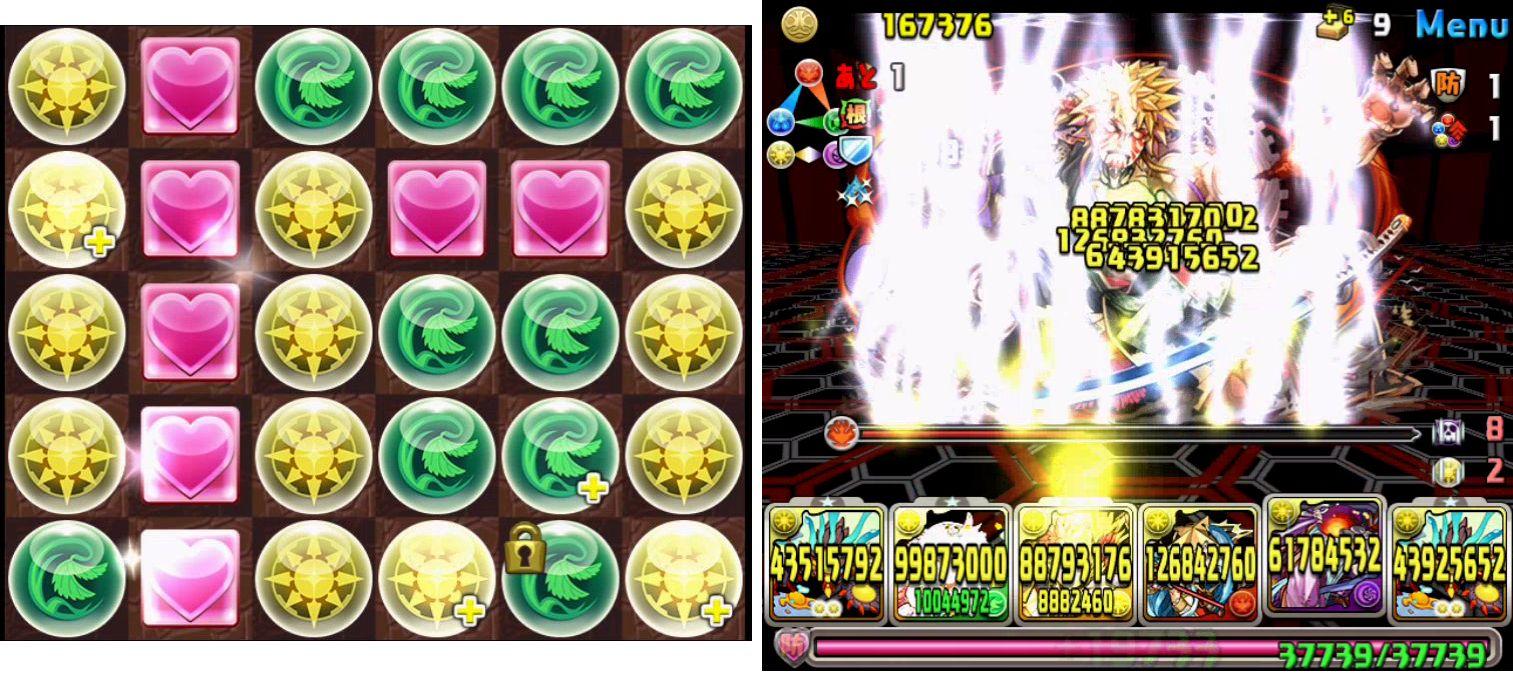 パズドラ【攻略】: 「からくり五右衛門参上!」壊滅級 ヨグ=ソトースパーティーソロ攻略
