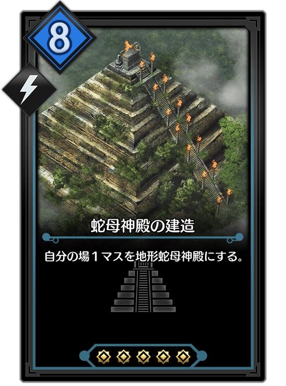 【PR】デュエル エクス マキナ【攻略】: 新カードも独占公開! 田中Pに聞く「メシーカ 覚醒する大地」のポイントはここ!!
