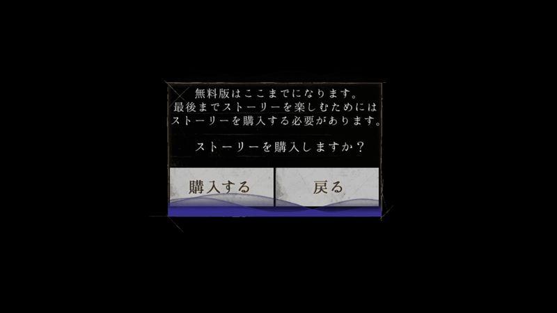 探偵 神宮寺三郎 Oldies