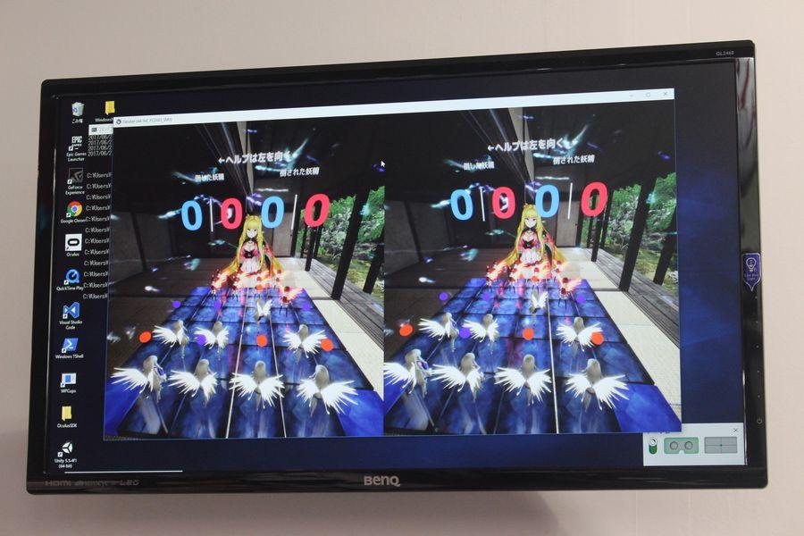もはやゲームだけがVRではない?VR・ARワールドで実感したサービスの多様性【コンテンツ東京2017】