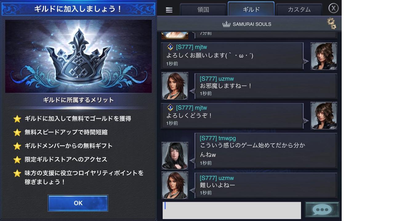 ファイナルファンタジーXV:新たなる王国【ゲームレビュー】