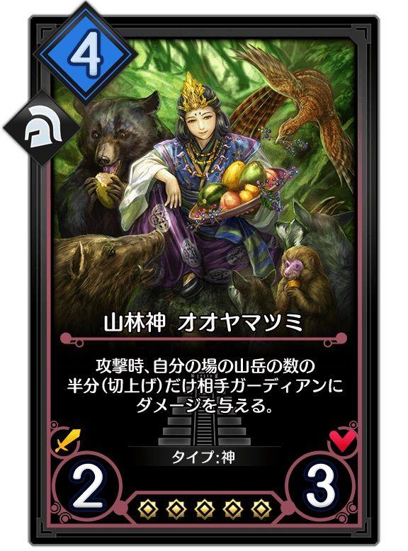 デュエル エクス マキナ【攻略】: ついにアップデート!「メシーカ 覚醒する大地」の即戦力カードはこれ!!