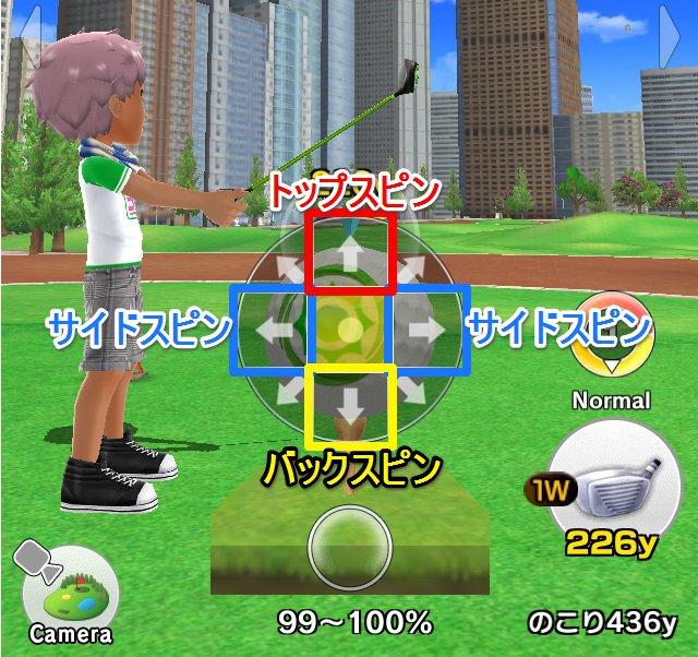 みんゴル【初心者攻略】: 東京グランドゴルフガーデン完全攻略! Ex開放条件はこれだ!