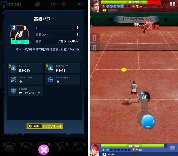 Ultimate Tennis Revolution