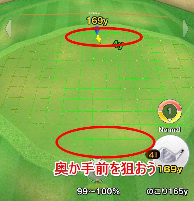 みんゴル【初心者攻略】: 勝率100パーセントになれるランクマッチ完全攻略マニュアル