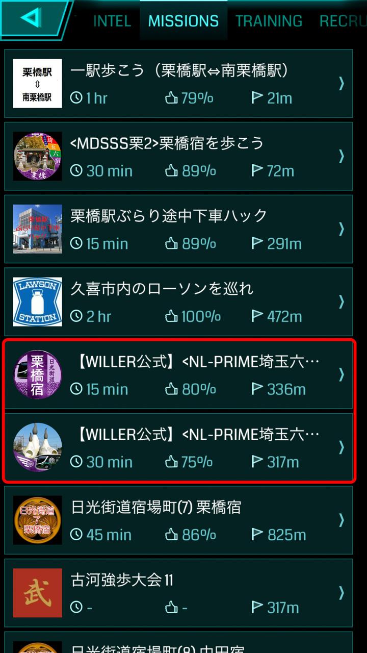 【Ingressアハ体験】第50回: あのNL PRIMEが関東再上陸!今度はミッションと特典付き