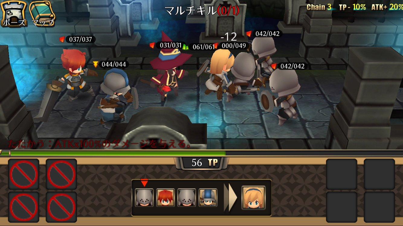 Falsus Chronicle~ファルススクロニクル~【ゲームレビュー】