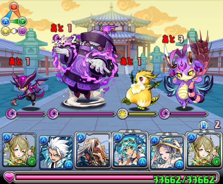 パズドラ【攻略】: 「闇の宝珠龍」超地獄級 メリディオナリスパーティーソロ周回攻略