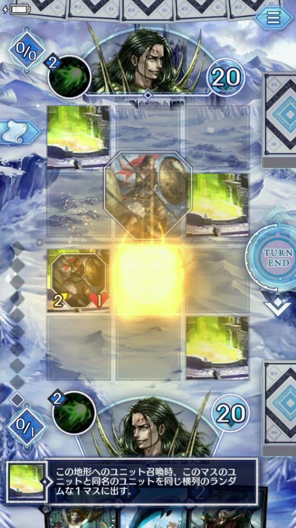 デュエル エクス マキナ【攻略】: イベントマッチ「鏡身の戦場」を制覇せよ! おすすめデッキは?