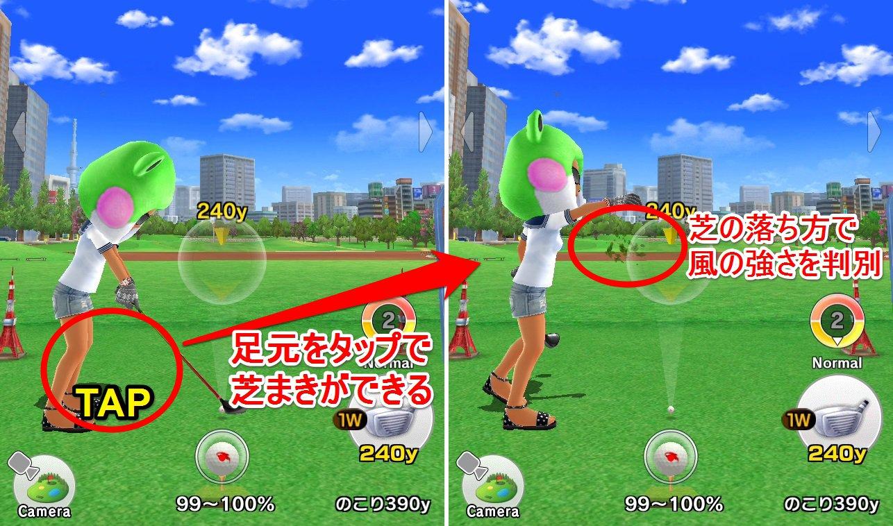 みんゴル【攻略】: 風の読み方を覚えてボールを狙ったところに打てるようになろう!