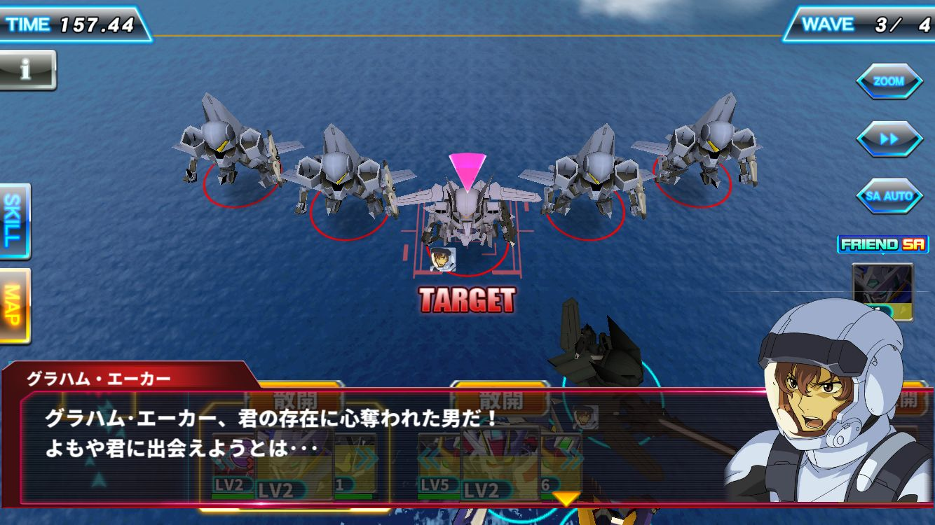 SDガンダム ジージェネレーション アールイー【ゲームレビュー】