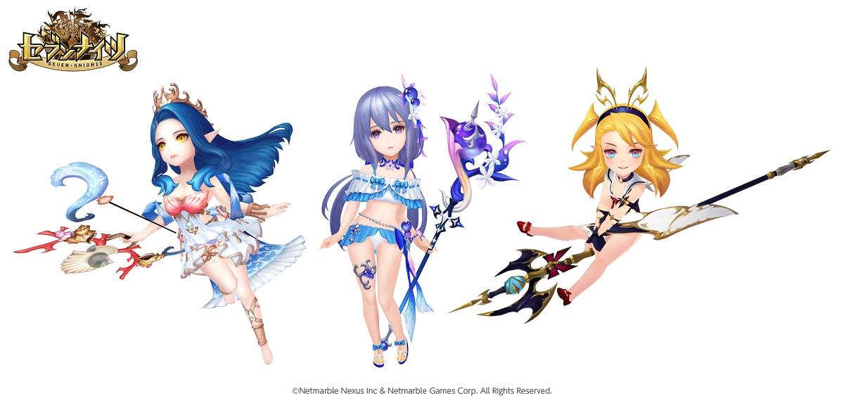 セブンナイツ(Seven Knights)