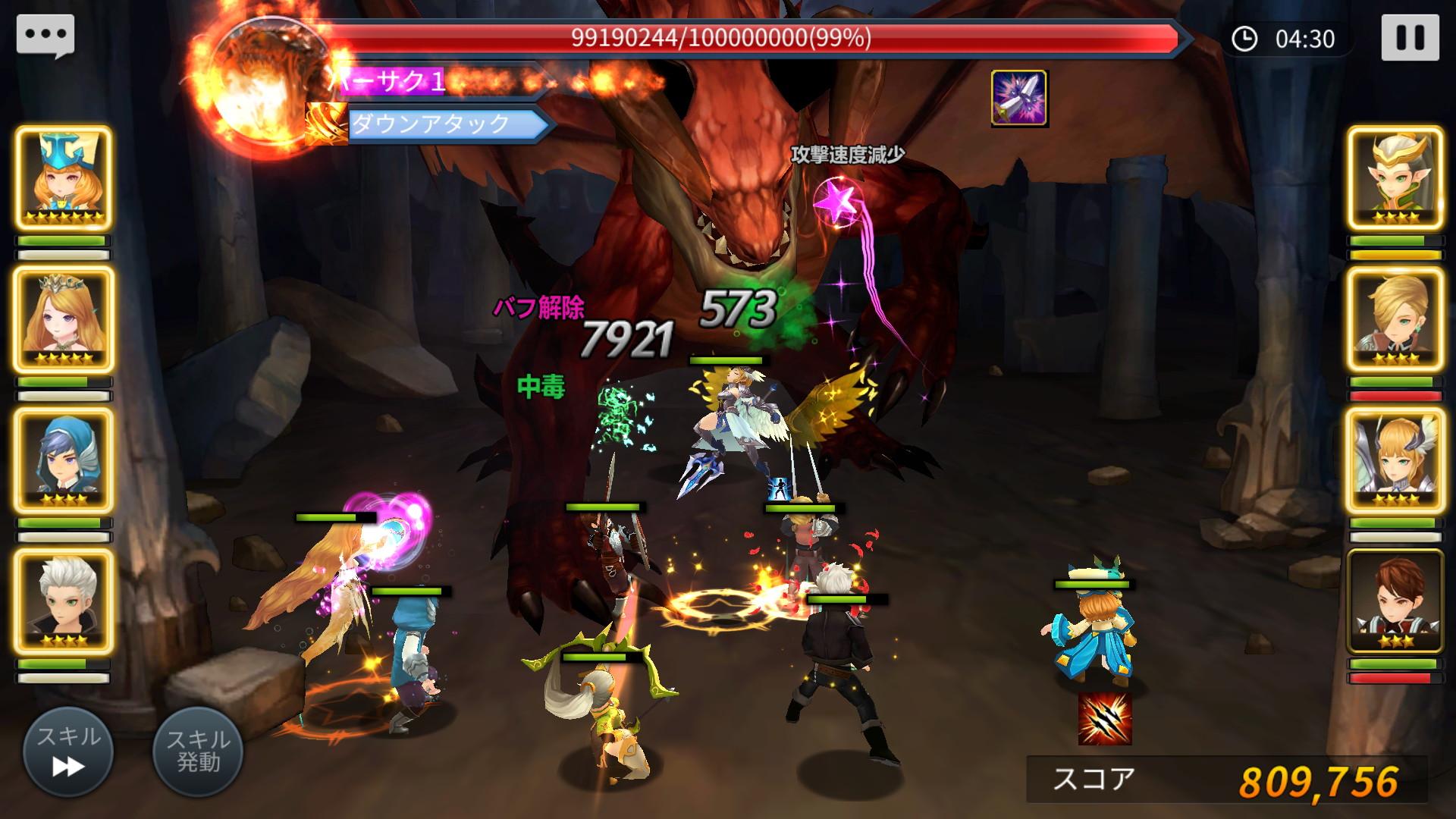 韓国で人気のリアルタイムバトルRPG『Wonder5 Masters』の日本配信が決定!