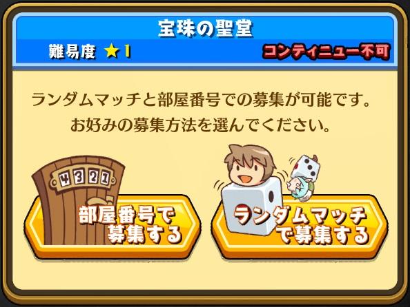 スマッシュ&マジック【ゲームレビュー】