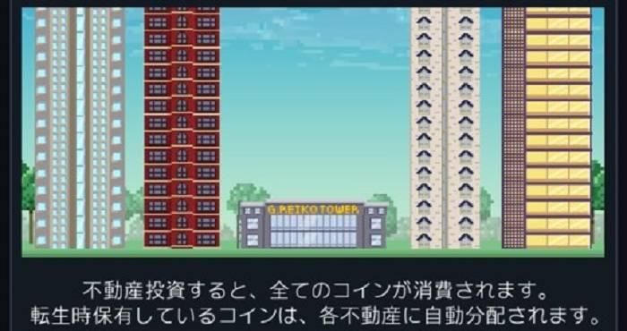 繝ャ繧、繧ウ繝偵Ν繧ケ繧吶せ繧ッ繧キ繝ァ(1)