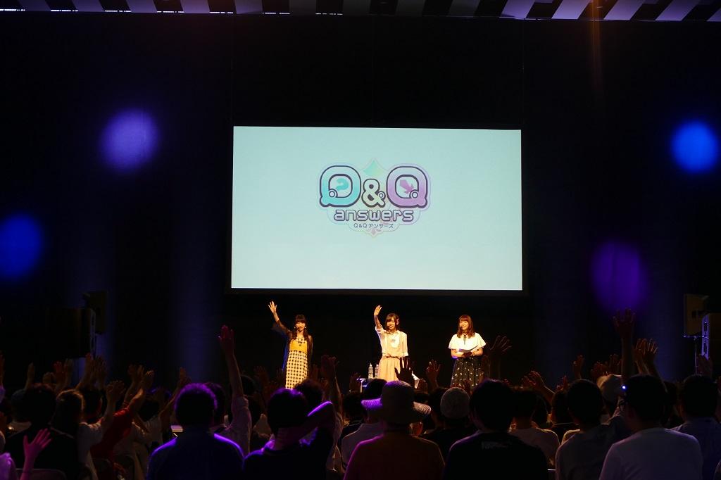 『Q&Qアンサーズ』スペシャルイベントでサイン色紙をかけた熱いクイズバトル勃発!