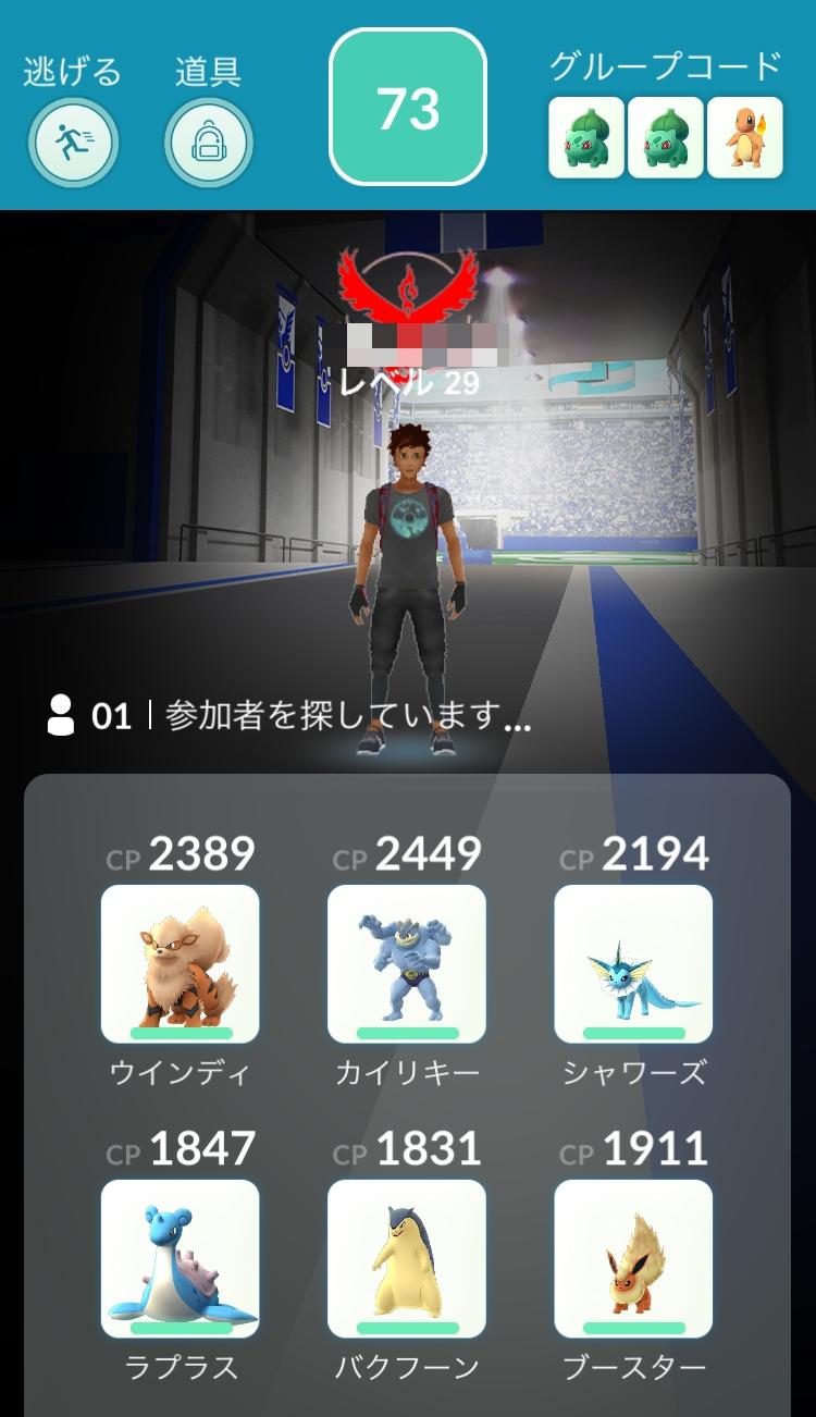 [7/24版]ポケモンGO【攻略】: ルギアゲットに挑戦!即戦力のおすすめポケモンは?