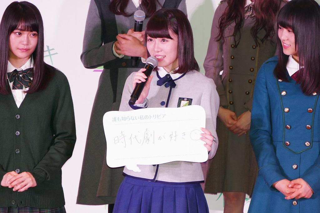 『欅のキセキ』発表イベントに欅坂46メンバーが歴代衣装で大集合!