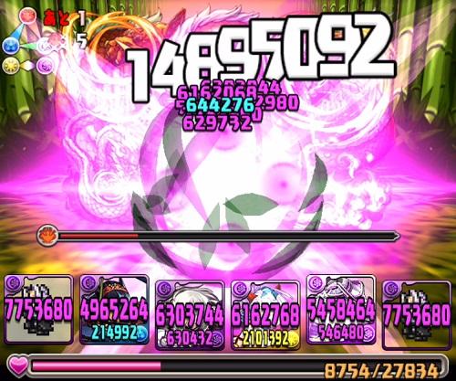 パズドラ【攻略】: 「火の戦武龍【7×6マス】」超地獄級  ドット・セフィロスパーティーソロ周回攻略