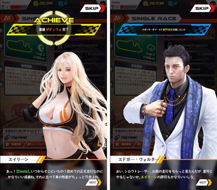 Perfect Gear【ゲームレビュー】