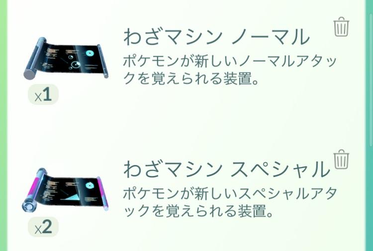 ポケモンGO【攻略】:もうすぐサンダー&ファイヤーが襲来!最速ゲットのために今すべきこととは?