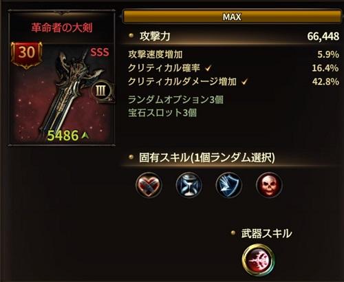 HIT【攻略】:シーズンIIとシーズンIII武器を徹底比較! 対人戦で活躍できるおすすめ武器を紹介