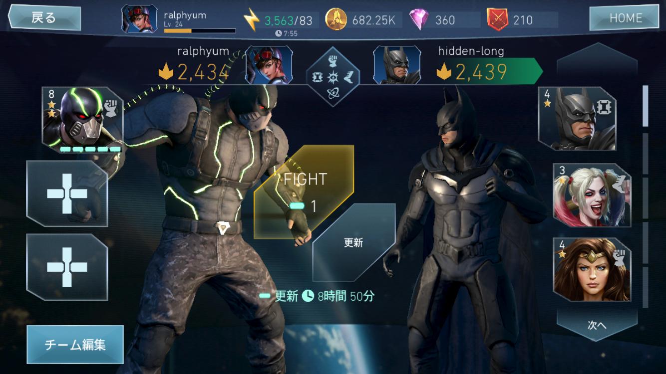 『Injustice 2』仕上がっていない超大作スマホゲームの楽しみ方【山本一郎のスマホ情報見聞録】
