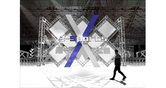 e-Sports X image1(logo)