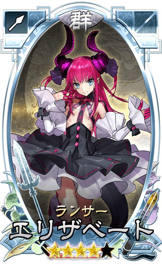 『さんぽけ~三国志大戦ぽけっと~』で『Fate/EXTELLA』コラボが開催!新機能も実装