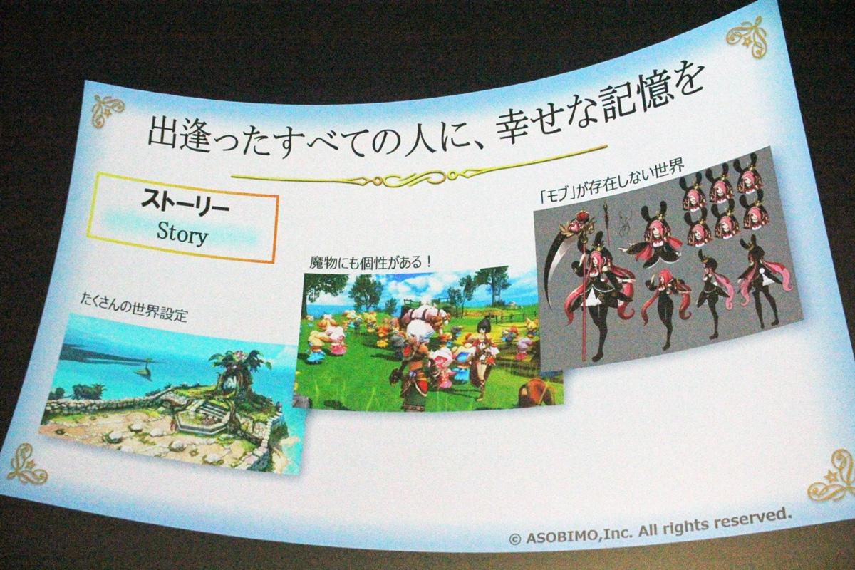 『アルケミアストーリー』主題歌は「リンドバーグ」の新曲!八尾一樹さんも駆けつけたメディア発表会