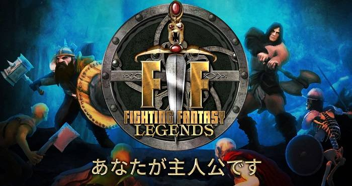 FightingFantasyiPhone_00J(1)
