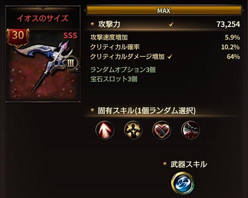 HIT【攻略】:  シーズンIII武器が必ずしも最強ではない? 自分のプレイスタイルにあった武器を選定しよう