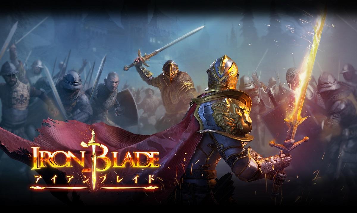 『Iron Blade』にPvPの新コンテンツ「リーグ」や新チャプターが実装!