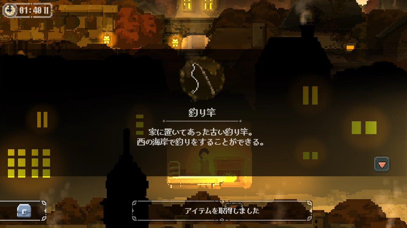 マジョのシマ【ゲームレビュー】