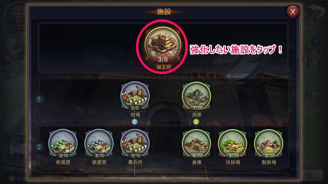 大三国志【ゲームレビュー】