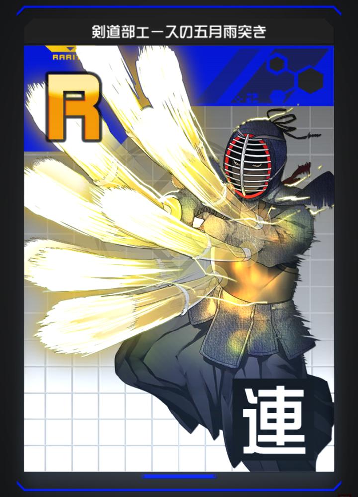 ポリスピカデリー×近藤玲奈×林Pが教える『#コンパス 』双挽乃保誕生秘話