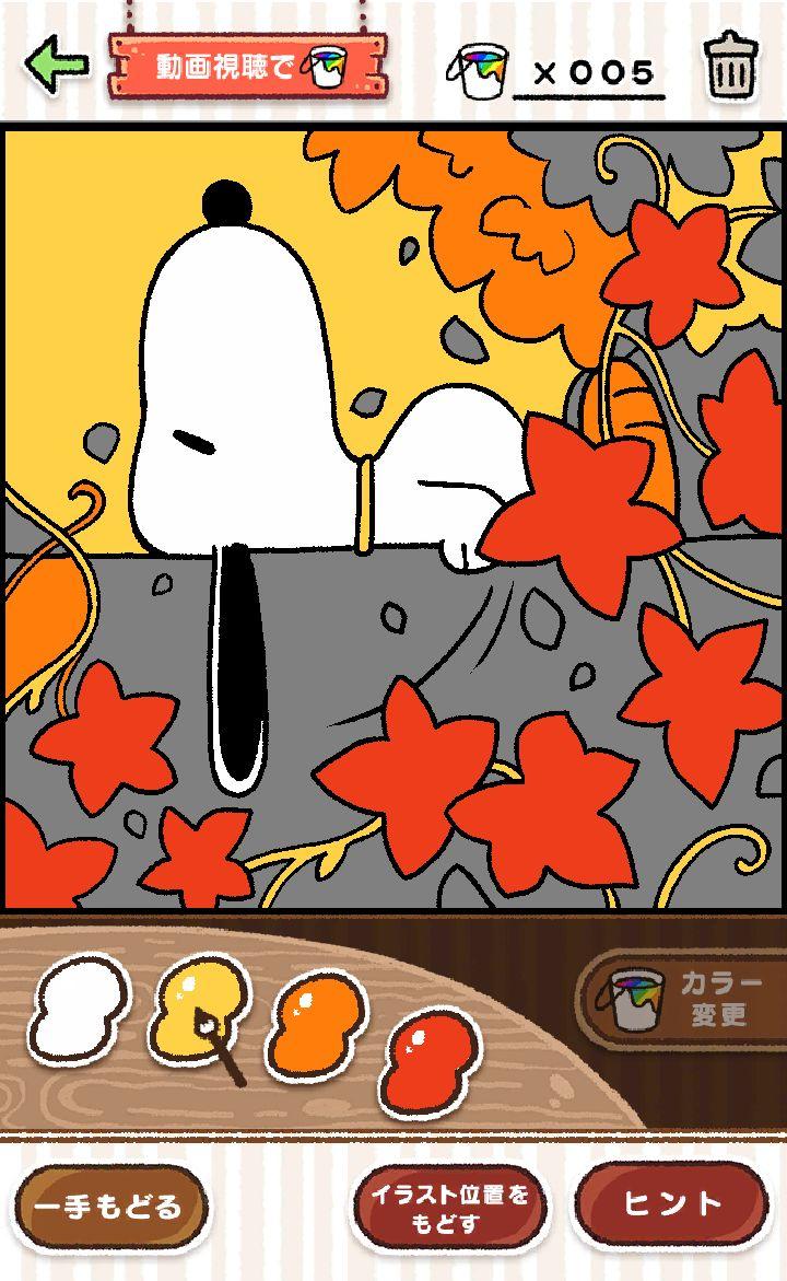 スヌーピー塗り絵パズルゲームレビュー Appliv Games